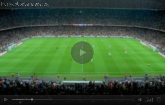 Футбол онлайн трансляция шахтер бавария видео